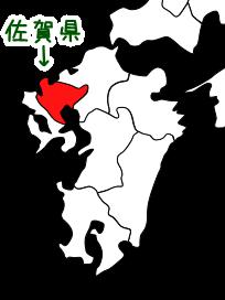 20150529佐賀県
