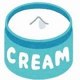 クリームcosmetic_cream.jpg