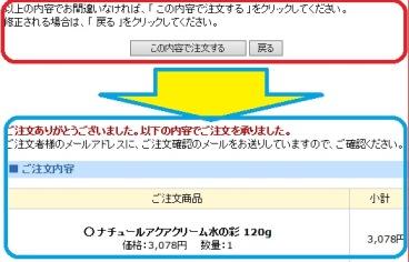 彩2.jpg