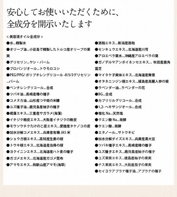 seibun_img27.jpg