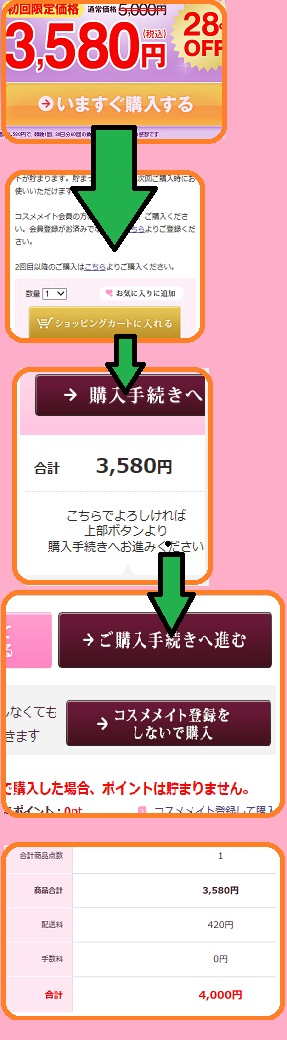 takanoyuri.jpg